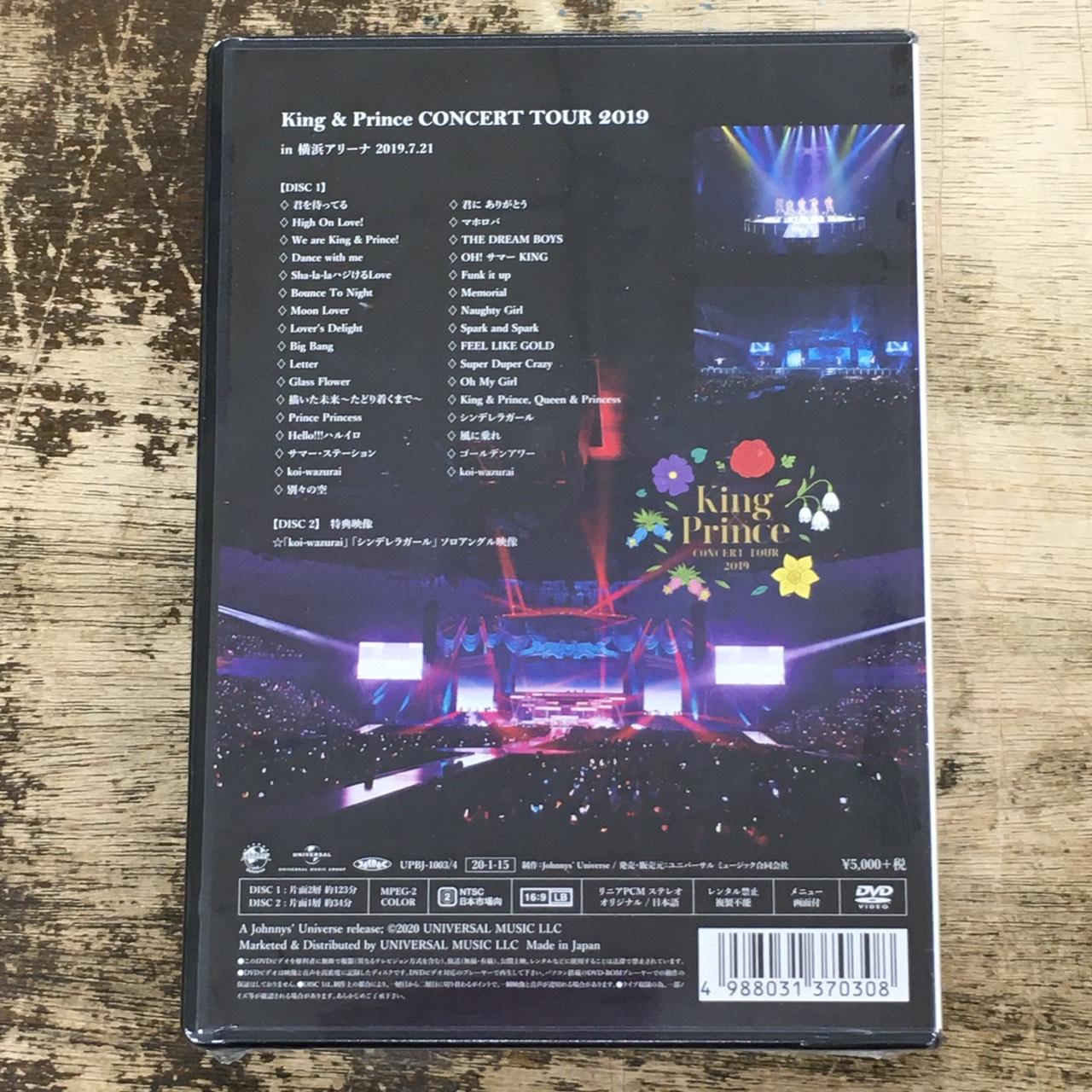 ライブ dvd キンプリ