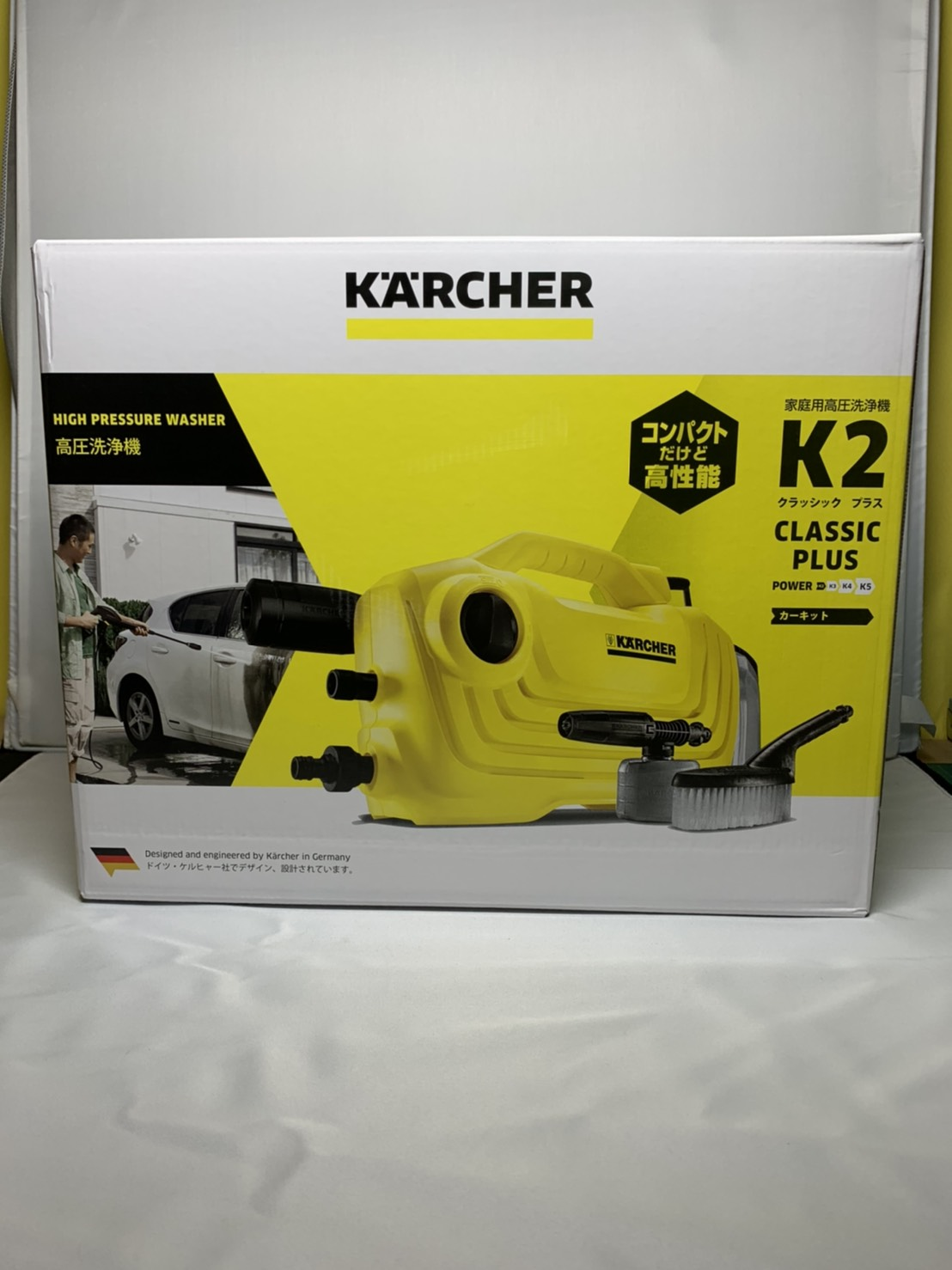 ケルヒャー 高圧 洗浄 機 k2